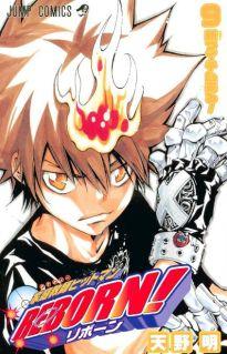 Listado Mangaplus Katekyo Hitma Reborn - Hanami Dango