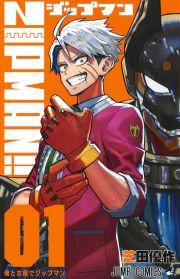 Listado Mangaplus Zipman - Hanami Dango