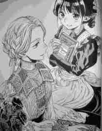 Goodbye my Rose Garden 01 - Hanami Dango