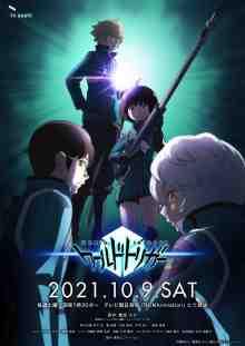 World Trigger 3 - Otoño 2021 - Hanami Dango
