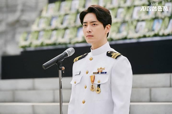 Image result for lee joon hyuk designated survivor