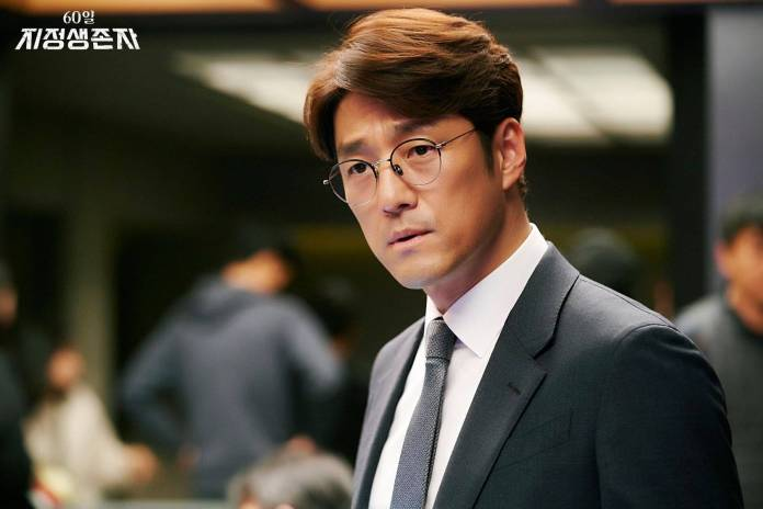 Videos + Photos] Episode 1 Trailers and New Ji Jin-hee Stills ...