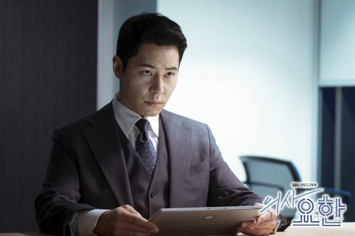 Image result for lee kyu hyung doctor john