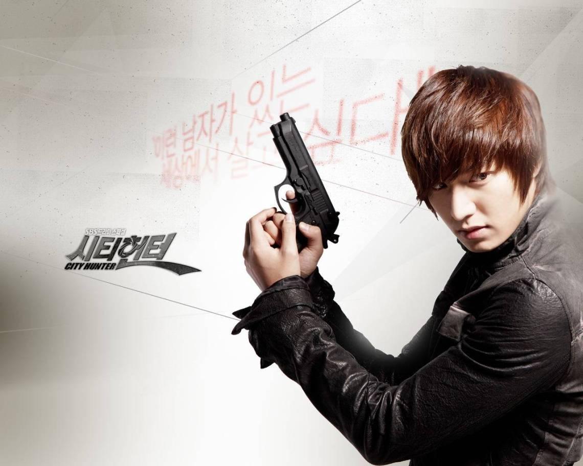 City Hunter/시티헌터 / Sitihunteo (2011)