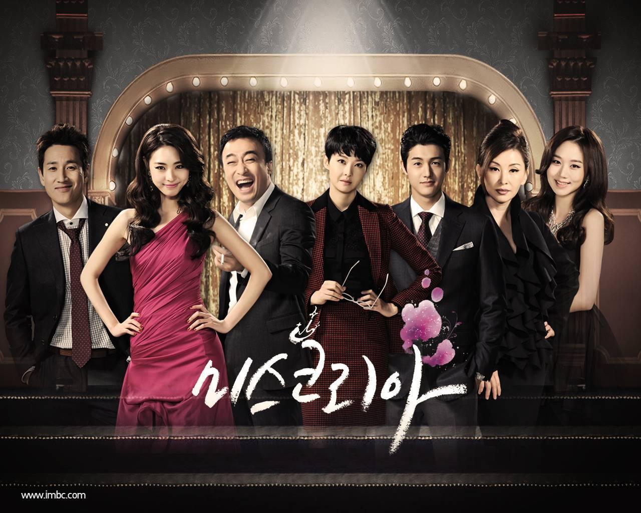 Resultado de imagem para MISS KOREA  DORAMA poster