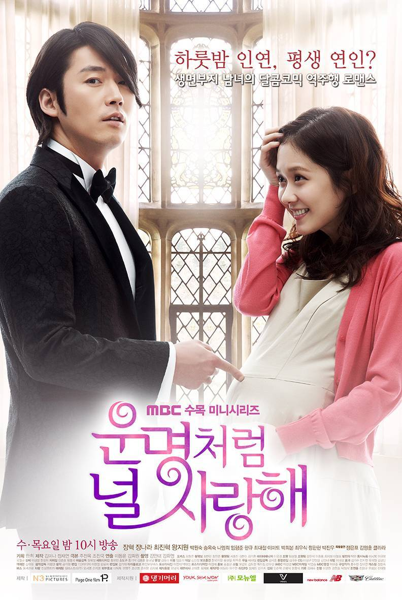 Fated to love you 운명처럼 널 사랑해 Sub Indo