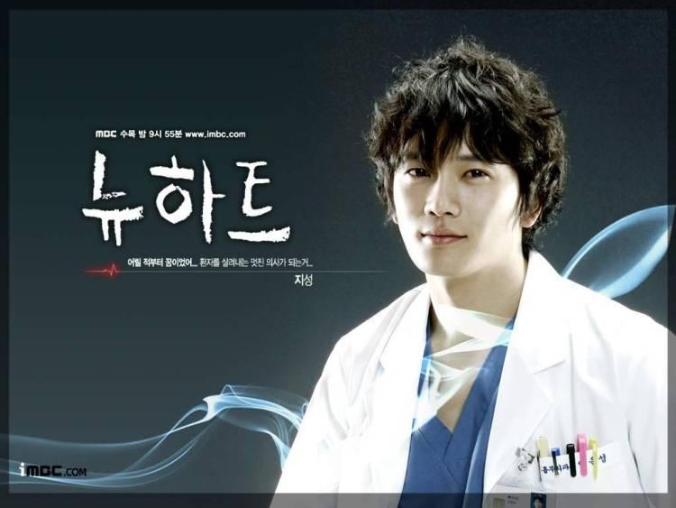 ผลการค้นหารูปภาพสำหรับ new heart mbc 2007