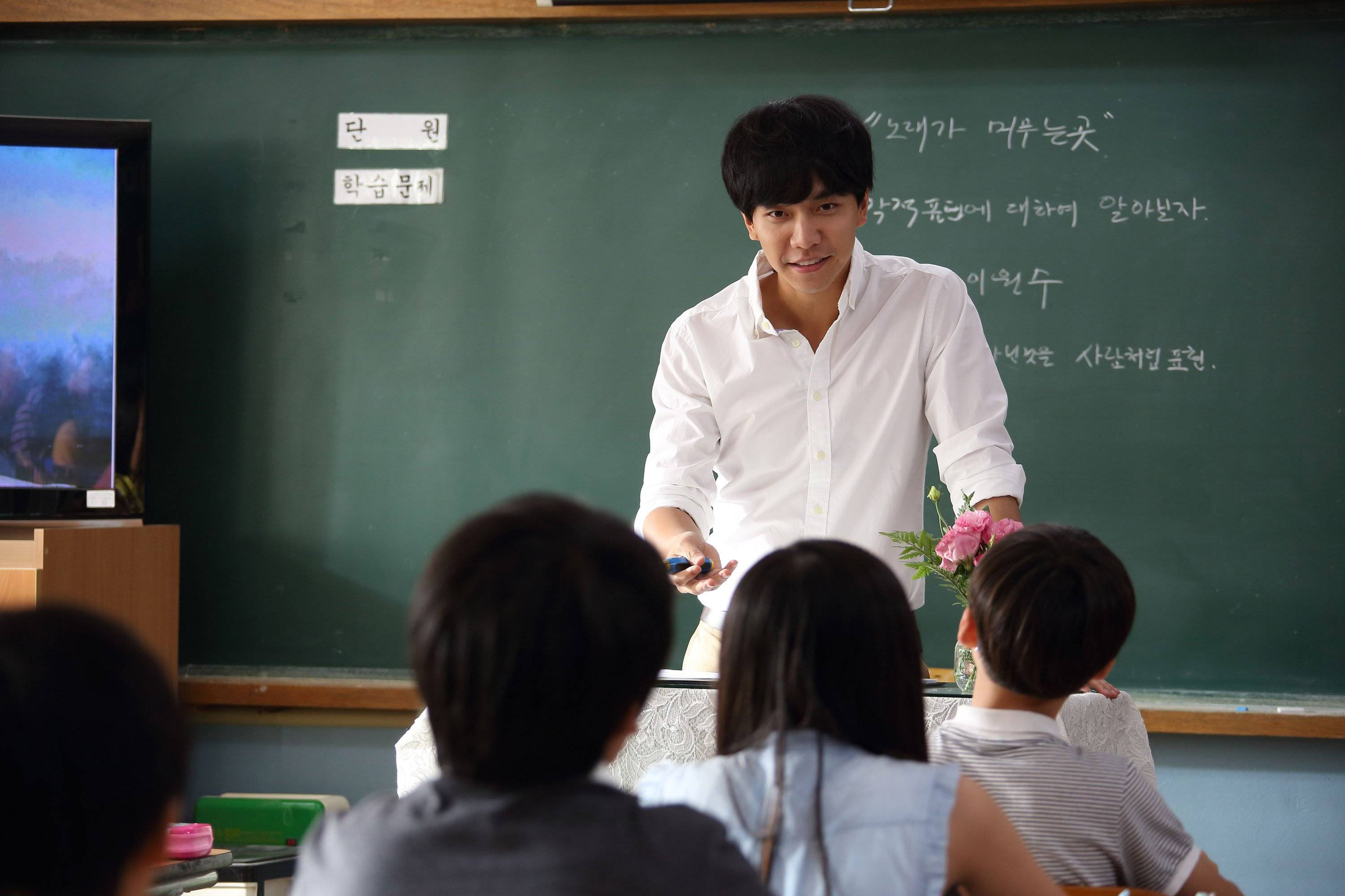 Image result for lee seung gi movie