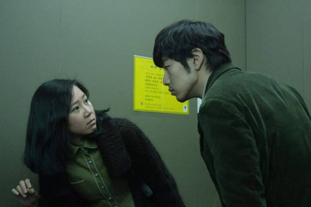 Crush and Blush (Korean Movie - 2008) - 미쓰 홍당무 @ HanCinema :: The Korean Movie and Drama Database