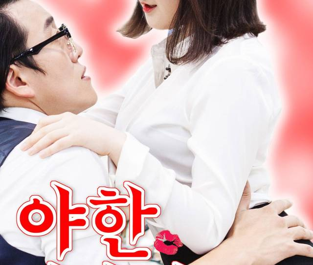 Video Adult Rated Trailer Released For The Korean Movie Erotic Stories