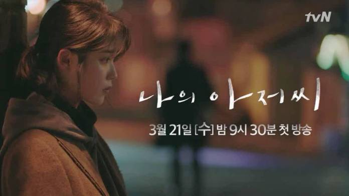Image result for my mister koreandrama