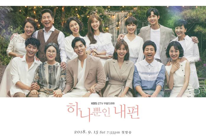 Image result for My Only One poster