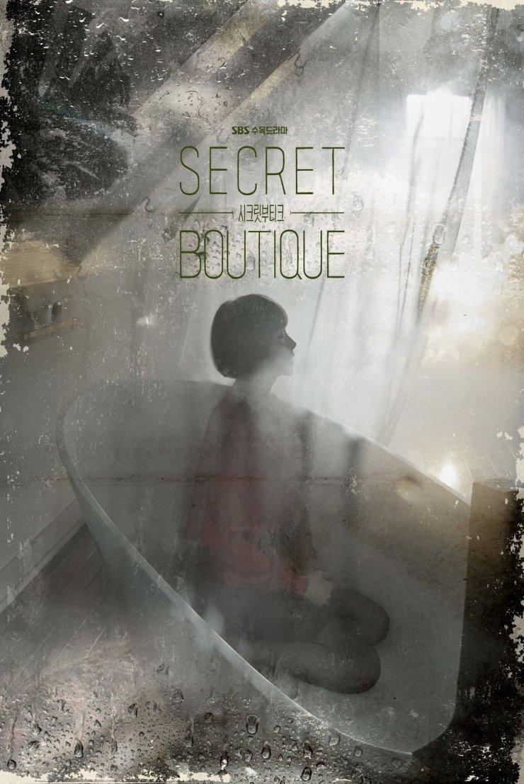 ผลการค้นหารูปภาพสำหรับ secret boutique sbs