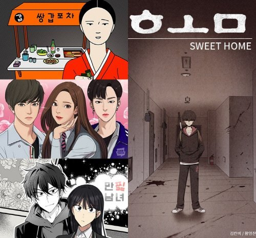 #netflix #sweethome i decided it was time to die. The Power Of The K Webtoon Branches Beyond Tv Drama And Into Netflix And Webdrama Hancinema
