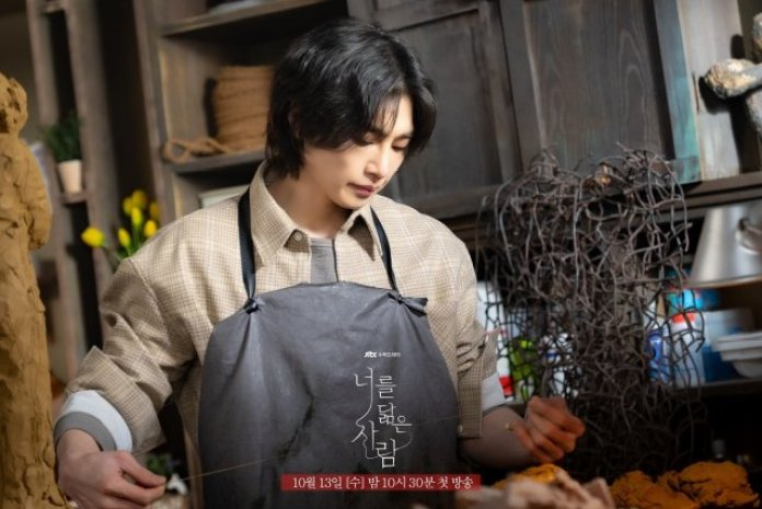 이미지 + 비디오]다가오는 한국 드라마의 새로운 포스터, 이미지 및 공식 영어 자막 예고편 추가