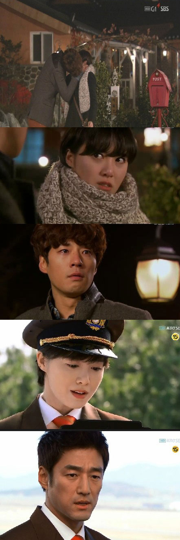 Spoiler Quot Take Care Of Us Captain Quot Ji Jin Hee Is Jealous