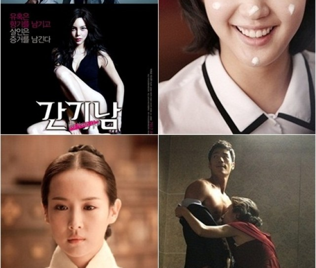 Various Movies With Shocking Exposure Scenes Are Continuously Being Released The Message Behind The Movies By Jeong Ji Woo Kim Dae Seung And