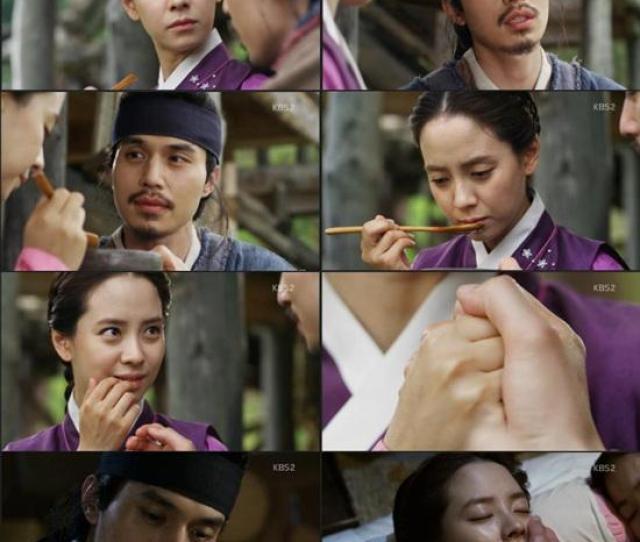 Heavens Order Lee Dong Wook And Song Ji Hyos Romance