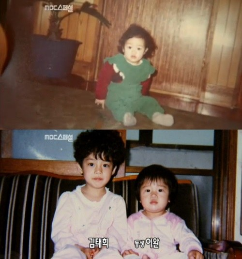 Kim Tae Hees Baby Pictures HanCinema The Korean