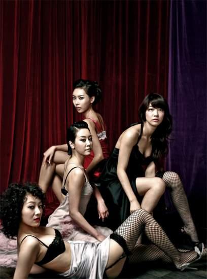 Poster do filme Temptation of Eve 3: Kiss