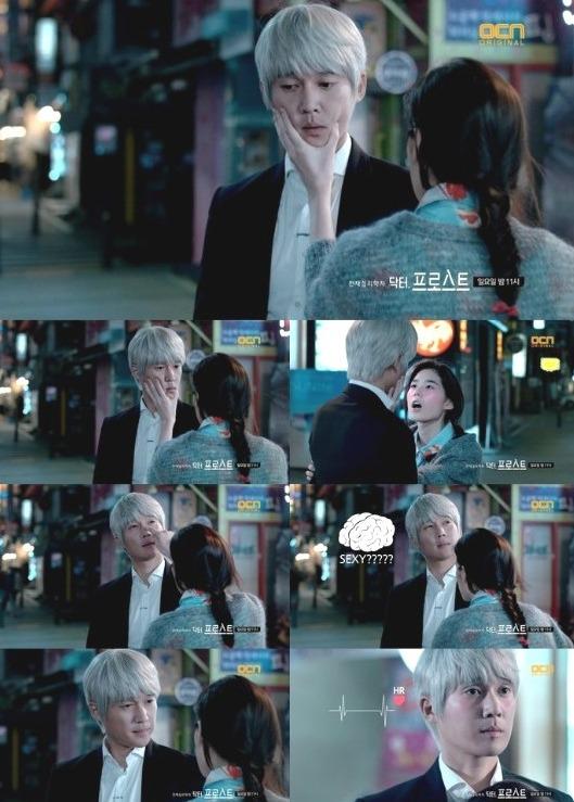 Dr. Frost Wallpaper HD