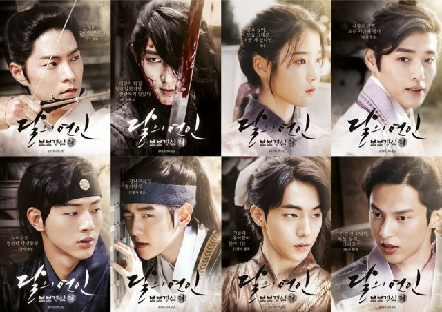 Scarlet heart ryeo Wallpaper HD