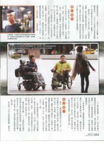 20150421壹週刊2