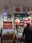 Cath Kidstonbutiken i London