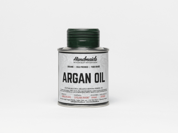 Argan oil on white background