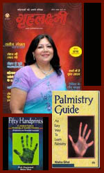 Palmist Nisha Ghai says: palmistry is a science!