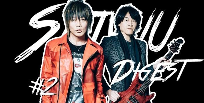 Seiyuu Digest #2 – GRANRODEO
