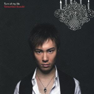 Tatsuhisa Suzuki solo