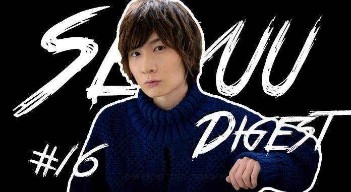 Seiyuu Digest 16 Tomoaki Maeno