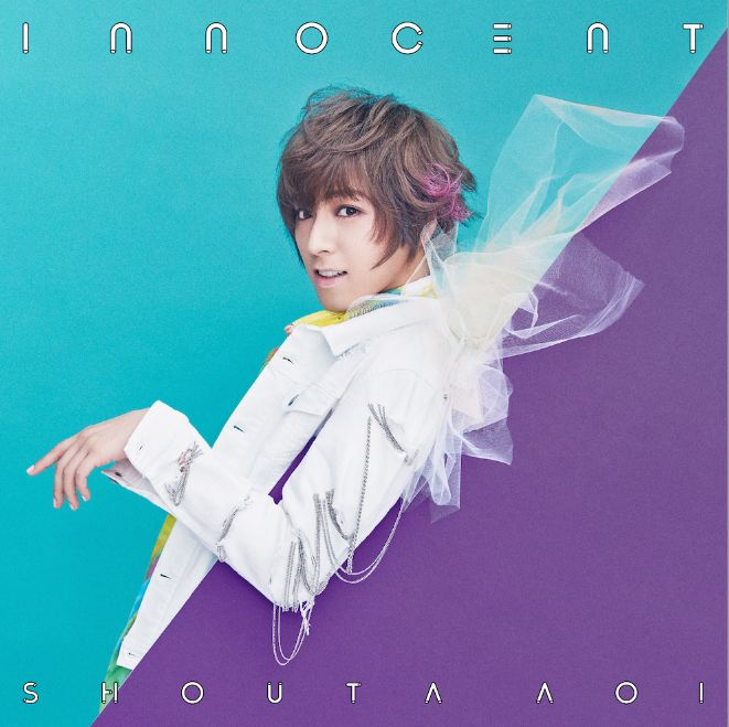 "Shouta Aoi ""innocent"" - regular cover"