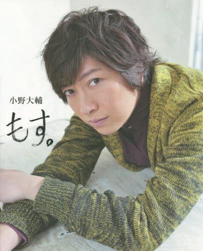 "Daisuke Ono's photobook ""MOSU"""