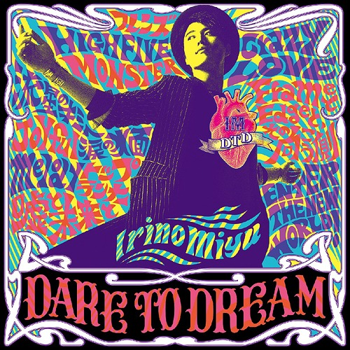 Miyu Irino DARE TO DREAM