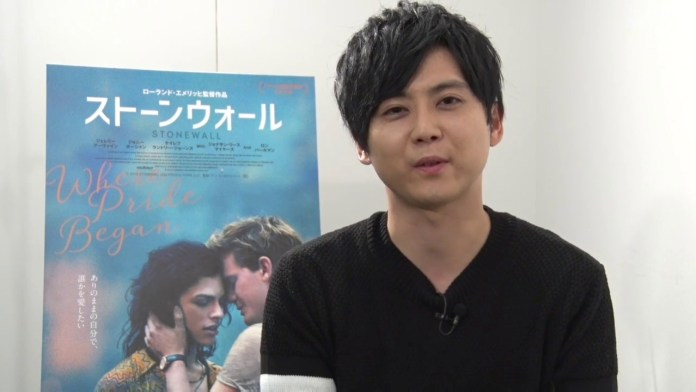 "Kaji promoting ""Stonewall"" dubbing."
