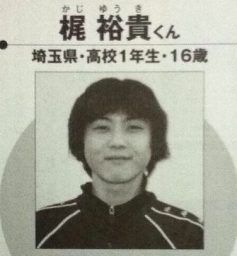 Yuki Kaji 16 years old