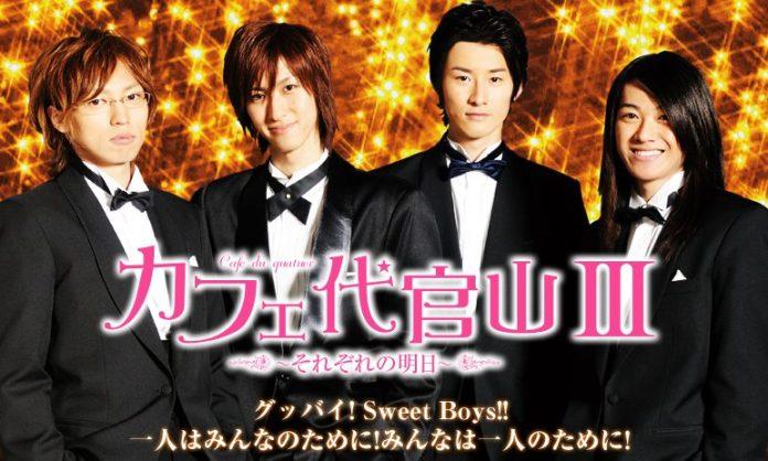 Cafe Daikanyama Sweet Boys