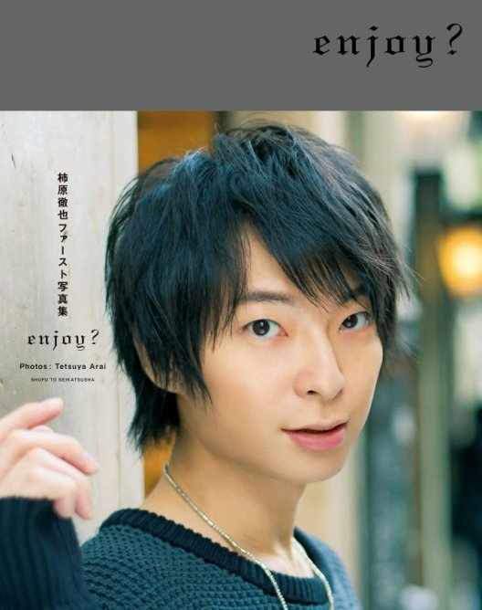 tetsuya photobook