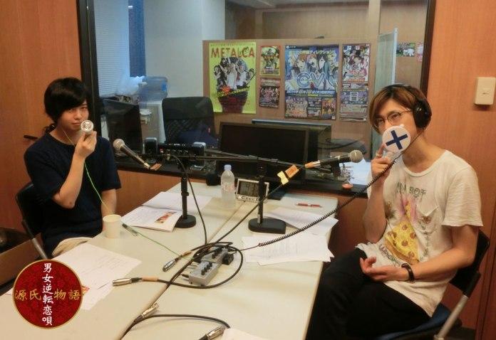 Genji Monogatari Radio 2014