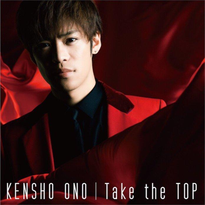 kensho take the top