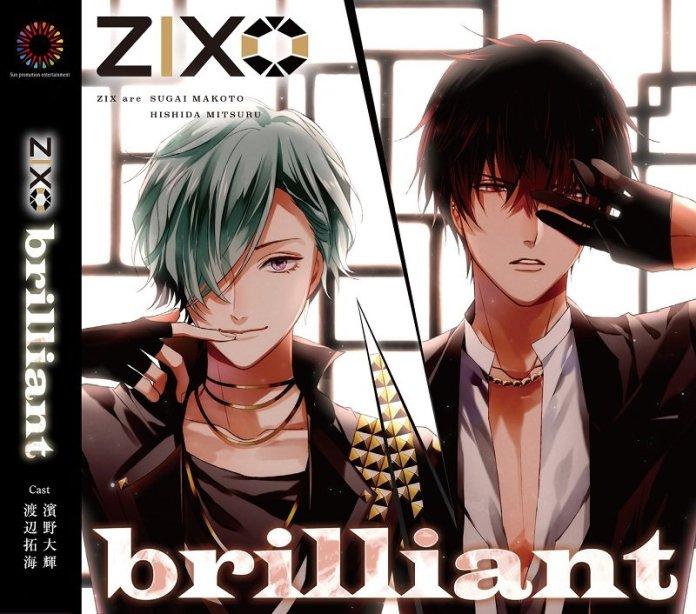ZIX Brilliant