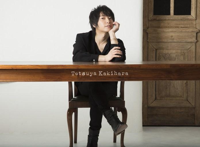 Tetsuya Kakihara I for U promo