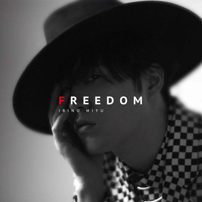 freedom miyu regular edition