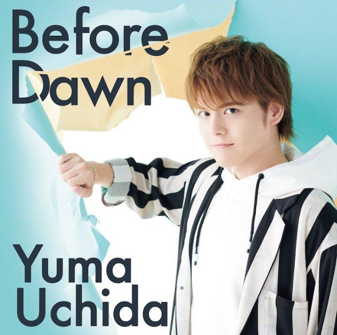 Yuma Uchida Before Dawn