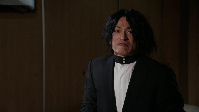 Tenjuro Banno (2015)