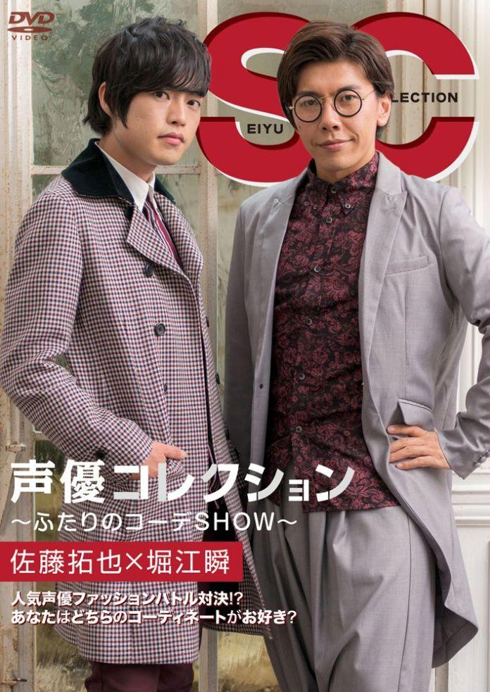 Seiyu Collection – Futari no Code SHOW – Takuya Sato x Shun Horie