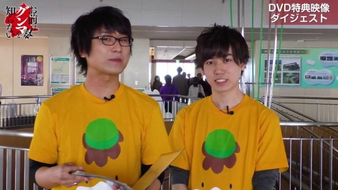 Kajiwara Gakuto, Kasama Jun ga iku, Gumma Prefecture Tour!