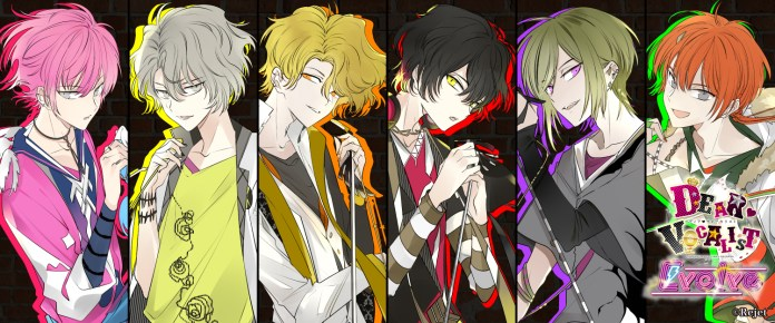 dear vocalist evolve